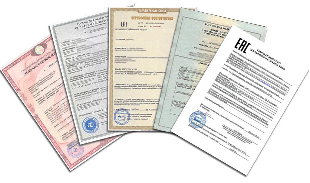 сертификация и декларирование в Москве