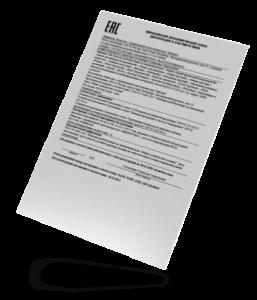 декларация соответствия ТР ТС в Москве